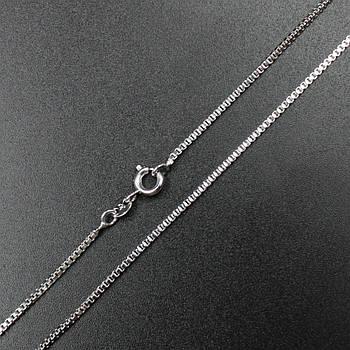 """Цепочка """"Ратша"""" Xuping Jewelry (позолота). L-60 см d-0.1 см"""