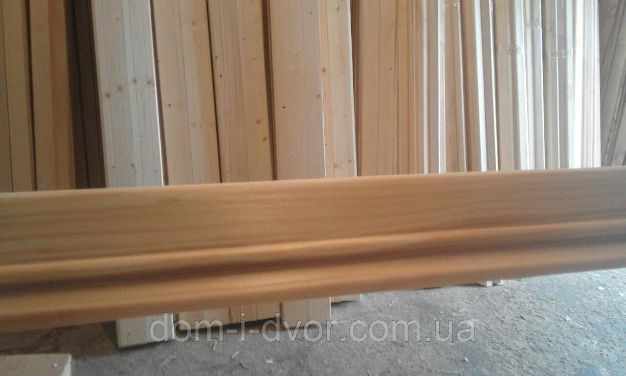 Деревянный Плинтус 80мм*13 *3000мм от Производителя