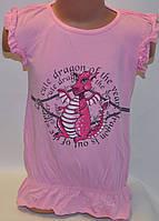 """Футболки для девочек """"дракончик"""".Детская одежда оптом"""