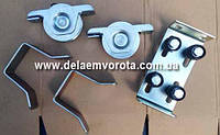 Комплект фурнитуры для откатных ворот на монорельсе №2, фото 1