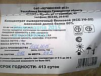 Щучинський КСБ80