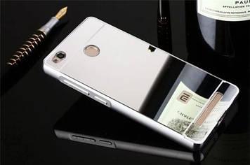 Алюминиевый чехол зеркало для Xiaomi Redmi 3s/3pro silver