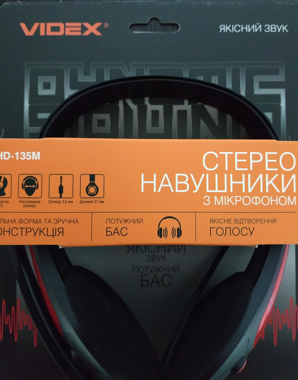 наушники с микрофоном  VIDEX VHD-135M