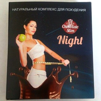🆗Chocolate Slim Night - порошок для похудения (Шоколад Слим Найт)