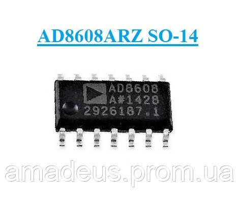 Микросхема AD8608ARZ SO-14 оригинал!