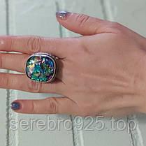 Серебряное кольцо с дихроичным стеклом, фото 2