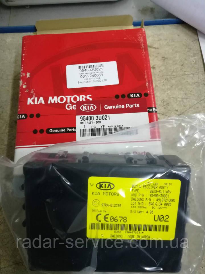 Блок BCM, KIA Sportage 2010-15 SL, 954003u021