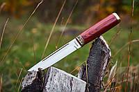 Нож легендарный мощный  Якут нескладной для охоты, рукоять дерево-латунь,чехол из кожи,вес 163 г