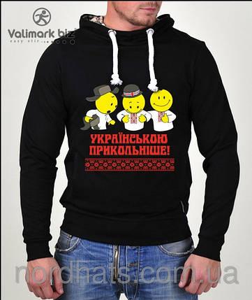 """Молодежный реглан """" Українською..."""" 050, фото 2"""