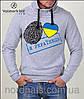 """Реглан патріотичний """"Я Українець """"122"""