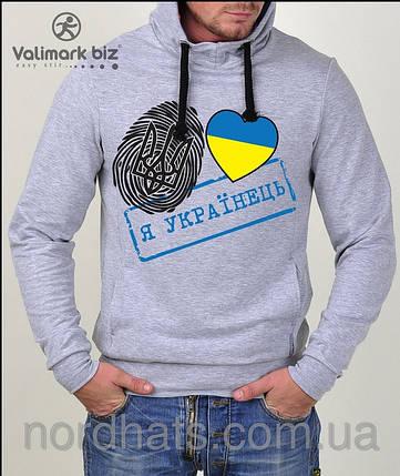 """Реглан патріотичний """"Я Українець """"122, фото 2"""