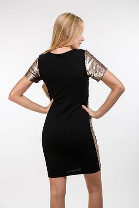 Платье 13260 (золотой)  продажа 4833287d336db