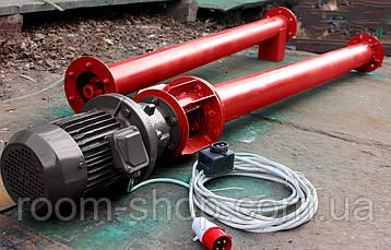Шнековый питатель (транспортер, цемента) диаметром 133 мм., длиною 2 метра, фото 2