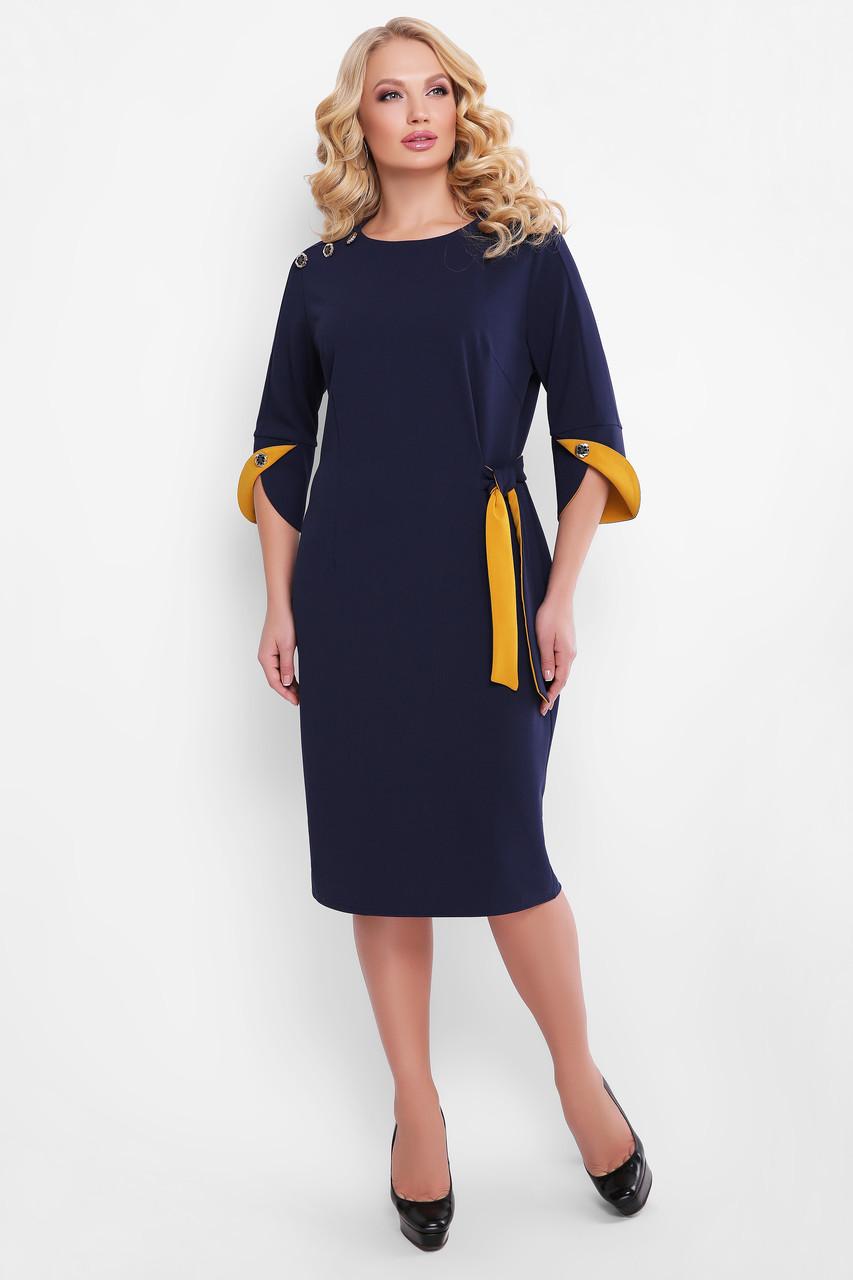 Нарядное деловое платье с 52 по 58 размер