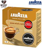 Lavazza A Modo Mio Qualita Oro (Int = 8; 12 капсул; Espresso; 100% Arabica)