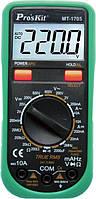 Цифровий мультиметр Pro'sKit MT-1705