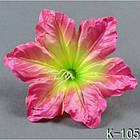 Гибискус NТ 022 - Т 780 - К 105 (100 шт./ уп.) Искусственные цветы оптом, фото 2