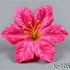 Гибискус NТ 022 - Т 780 - К 105 (100 шт./ уп.) Искусственные цветы оптом, фото 3