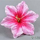 Гибискус NТ 022 - Т 780 - К 105 (100 шт./ уп.) Искусственные цветы оптом, фото 5