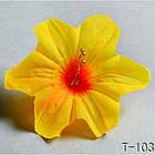 Гибискус  NТ 026 - Т 103 (100 шт./ уп.) Искусственные цветы оптом, фото 5