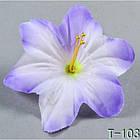 Гибискус  NТ 026 - Т 103 (100 шт./ уп.) Искусственные цветы оптом, фото 6