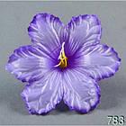 Клематис NТ 021 - Т 783 (100 шт./ уп.) Искусственные цветы оптом, фото 5