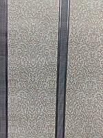 обои виниловые на бумаге   1052-13  для гостиной, спальни, кабинета, прихожей  0,53*10