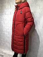 96d78c832e29 Пуховики женские Snow Owl в Украине. Сравнить цены, купить ...