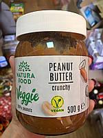 Арахисовое масло Veggie Crunchy