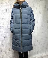 401efa846b75 Пуховик snow owl в Украине. Сравнить цены, купить потребительские ...