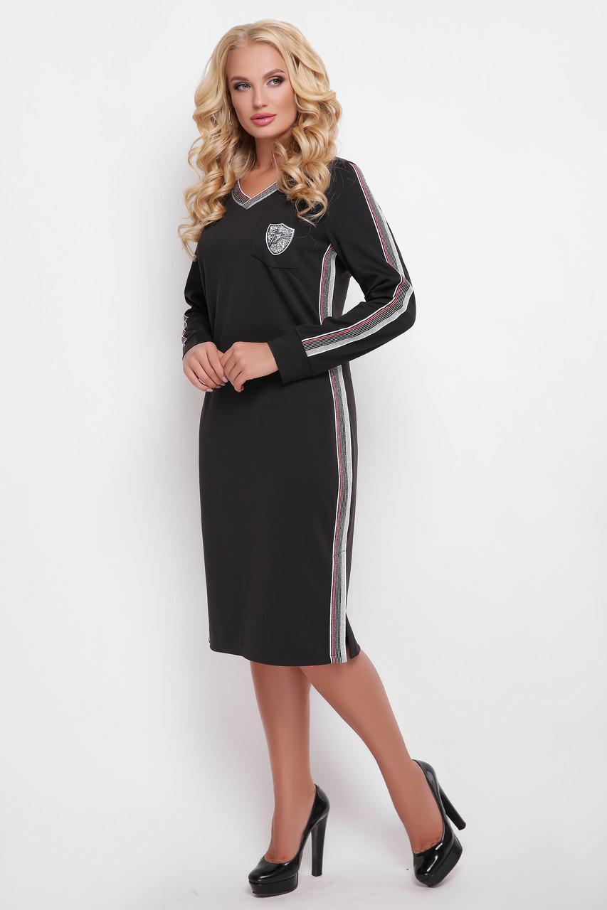 Сукня Сasual з 50 по 58 розмір