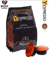 Lavazza A Modo Mio Yespresso Frutti di Bosco (упаковка 10 капсул)