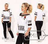 Спортивный костюм из двунитки с аппликацией размеры: 42,44,46, фото 3