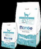 Корм Monge Cat Hairball 10 кг