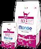 Корм Monge Cat Indoor 1.5 кг