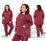 Модный женский ангоровый костюм размер 50,52,54,56 , фото 2