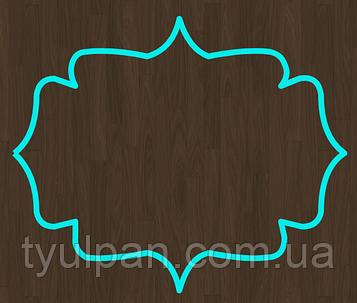 Вырубка кондитерская для пряника мастики марципана визитка рамка 8*9 см