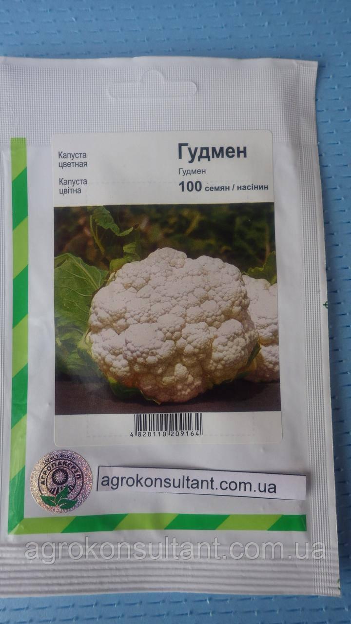 ГУДМЕН / GOODMAN, 100 семян — капуста цветная, Bejo ( Агропак +)