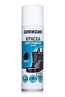 Фарба для взуття Дівідік 250мл. (чорна)