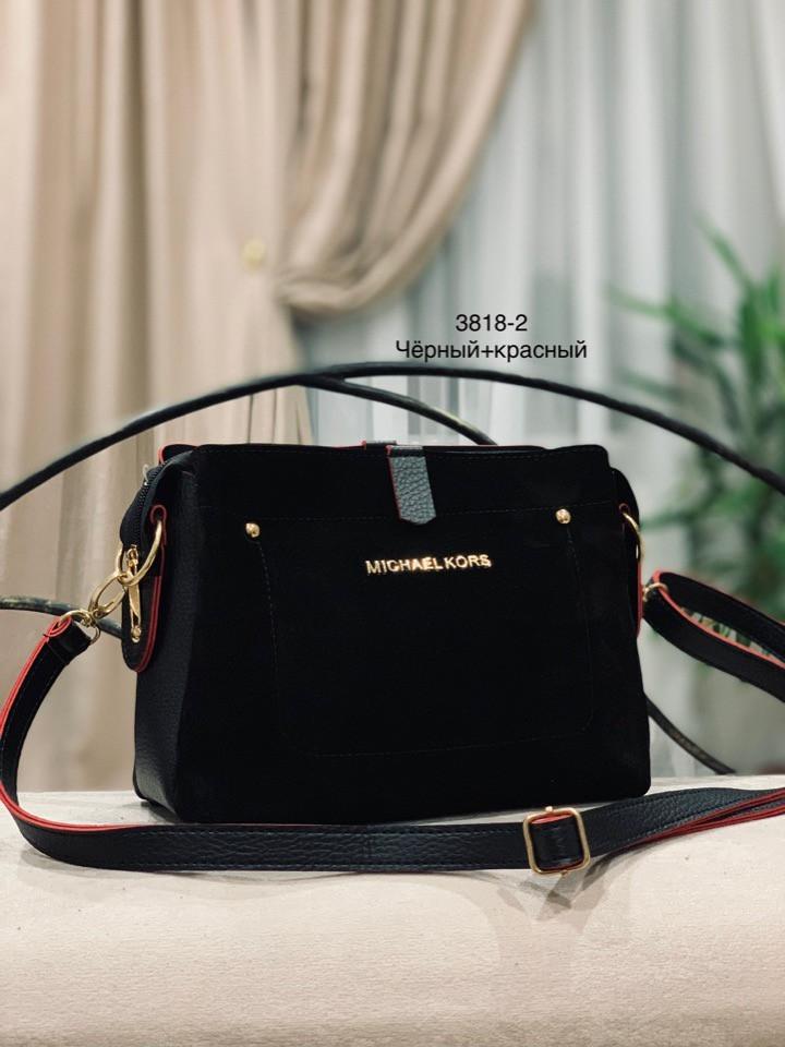 c3250012f374 Сумка кросс-боди Michael Kors - Качественные реплики на сумки известных  брендов