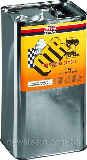 Специальный цемент OTR 6кг. TIP TOP (Германия) - НьюЛайфСТО в Херсоне