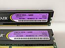 Corsair 2Gb Kit (2x1Gb) ddr2 PC2-6400 радиатор под intel и amd, фото 2