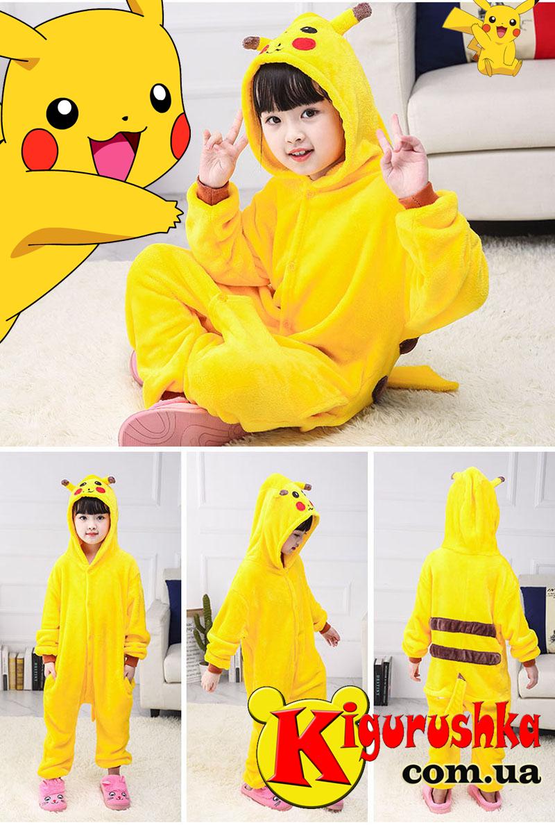 Детская Пижама Кигуруми Пикачу — в Категории