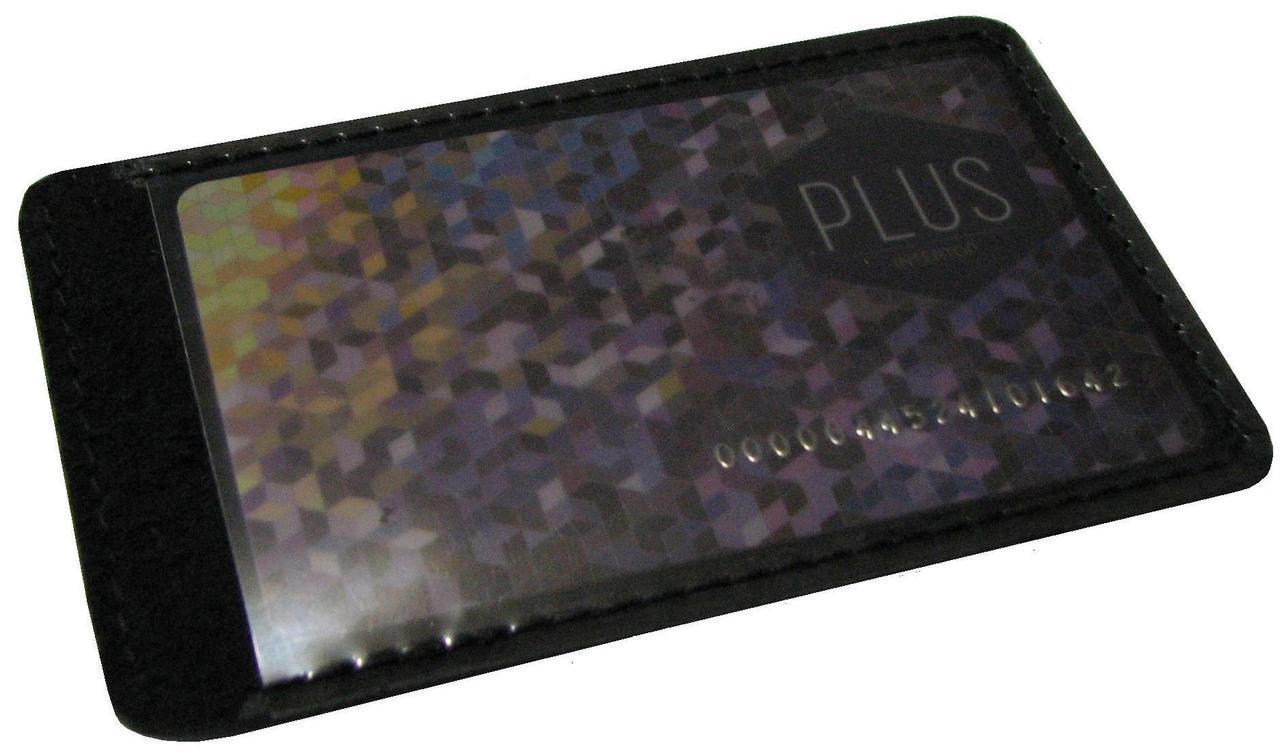 Картхолдер Case ХП-1001, чорний, шкіряний
