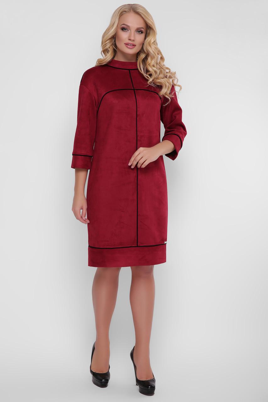 Деловое платье из замша с 50 по 56 размер