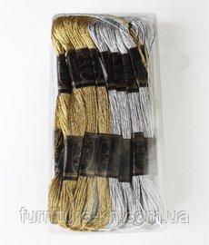 Набор ниток мулине с люрексом цвет золото, серебро