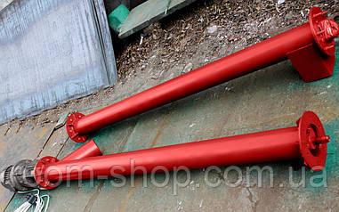 Конвейер винтовой (погрузчик, питатель) диаметром 133 мм., длиною 4 метра