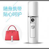Небулайзер - Nano туман для наращивания ресниц, освежения лица и тела, 1 шт, фото 5