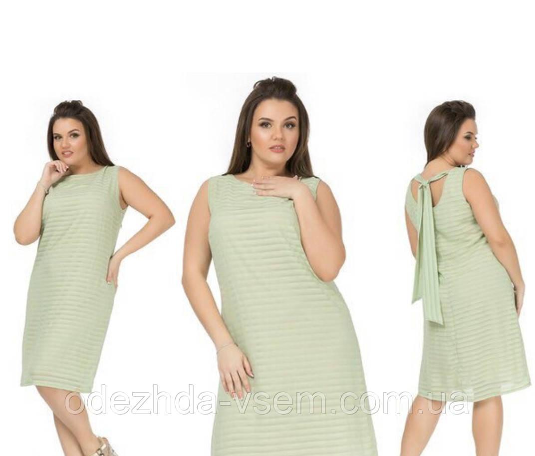 Женское платье шифона с подкладкой