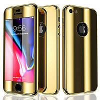 Чехол накладка xCase на iPhone Х 360° Mirror Case Золотой, фото 1